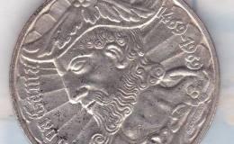 葡萄牙银币50埃斯库多图文赏析