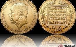 瑞典宪法宣言150周年银币5克朗图文赏析