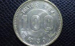 东京奥运会纪念银币100日元图文赏析