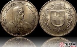 瑞士银币5法郎图文赏析