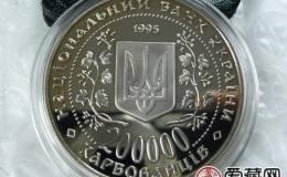 乌克兰哥萨克酋长纪念币图文鉴赏