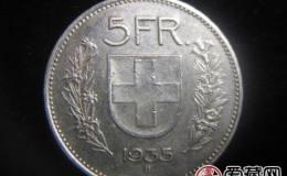 瑞士铜币5法郎图文鉴赏