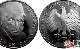 德国数学家高斯银币5马克图文解析