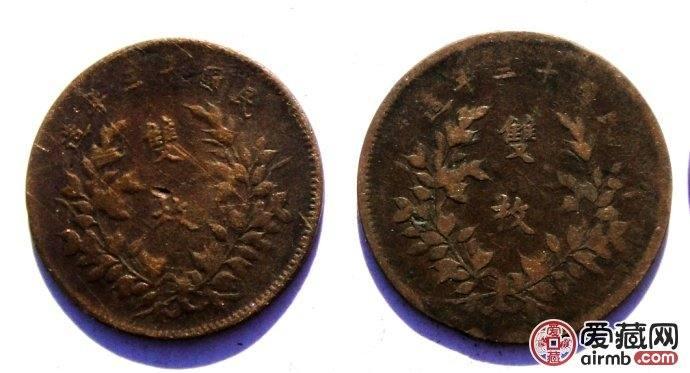 中华铜币双枚古钱币图文赏析