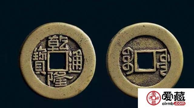 古币收藏价值高涨 古币拍卖价格