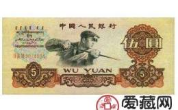 1960年5元人民币价格如何 分析1960年5元人民币价值