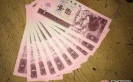 1996年1元纸币值多少钱?1996年1元纸币价格