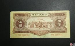 53年五元纸币价格及投资分析