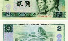 1980年2元券冠号  第四套人民币2元冠号大全