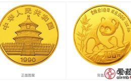 1990年熊貓金幣套裝金套貓1990年熊貓金幣