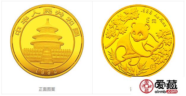 1992版熊猫金银纪念币1/20盎司圆形金质纪念币