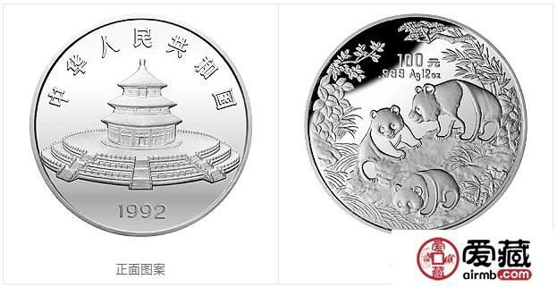 1992版熊猫金银纪念币12盎司圆形银质纪念币