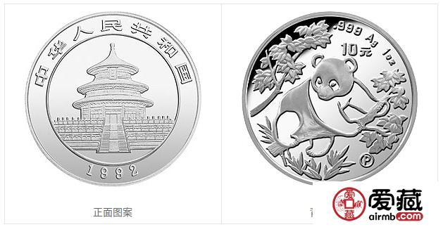 1992版熊猫金银纪念币1盎司圆形银质纪念币