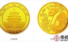 1993年熊貓金幣套裝金套貓1993年熊貓金幣