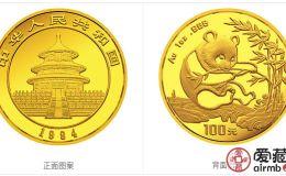 1994年熊猫金币套装金套猫1994年熊猫金币
