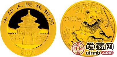 2007年5盎司熊猫金币