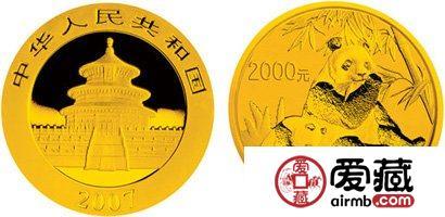 2007年5盎司熊猫激情乱伦价格及图片