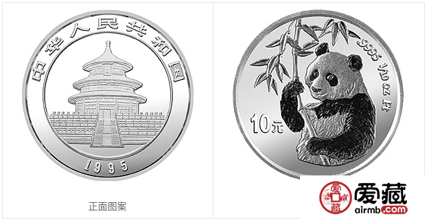 1995年熊猫金币套装金套猫1995年熊猫金币