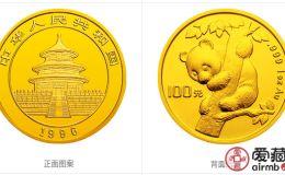 1996年熊猫金币套装金套猫1996年熊猫金币