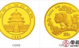 1997年熊猫金币套装金套猫1997年熊猫金币