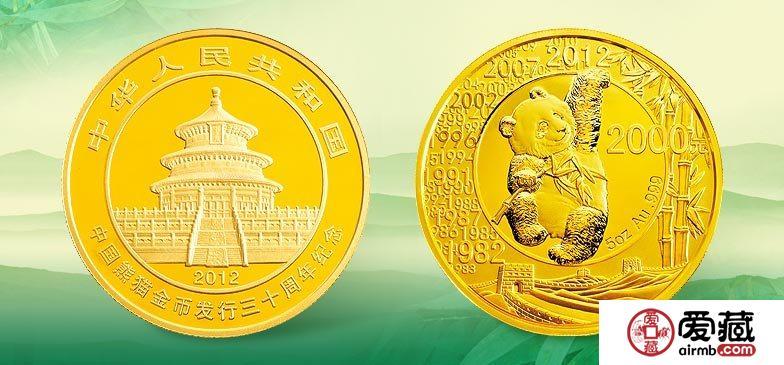 2012年熊猫30周年5盎司激情乱伦图片及收藏价值