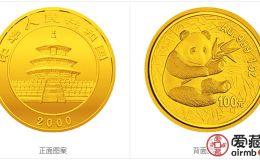 2000年熊猫激情乱伦套装金套猫图文鉴赏