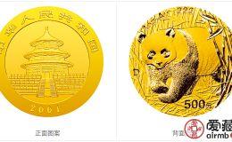 2001年熊猫金币套装金套猫2001年熊猫金币
