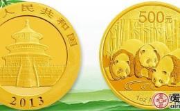 2013年5盎司熊猫金币图文鉴赏