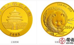 2003年熊猫激情乱伦套装金套猫图文鉴赏