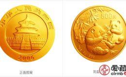 2006年熊猫金币套装金套猫图文鉴赏