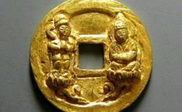 北宋淳化元宝古钱币一般值多少钱一枚