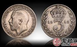 英国乔治五世银币3便士图文解析