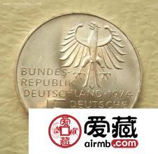 德国哲学家康德银币5马克图文赏析