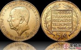 瑞典宪法变革100周年银币5克朗图文赏析