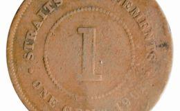 英属海峡方形铜币1分图文赏析