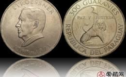 巴拉圭银币300瓜拉尼图片鉴赏