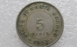 英属北婆罗洲镍币5分图文鉴赏
