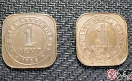 英属北婆罗洲镍币1分图文解析