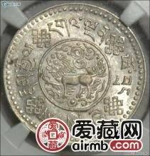西藏三两银币图文鉴赏