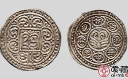 西藏银币觉阿尼西图文赏析