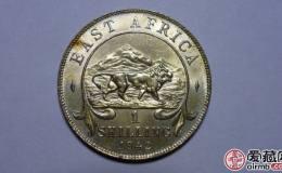英属东非银币1先令图文解析