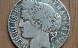 法国谷物女神银币1法郎图文解析