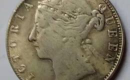 香港贰毫银币图文解析