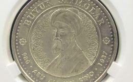 乌兹别克斯坦银币100索姆图文赏析