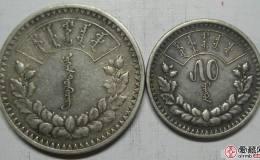 蒙古银币1唐吉图文赏析