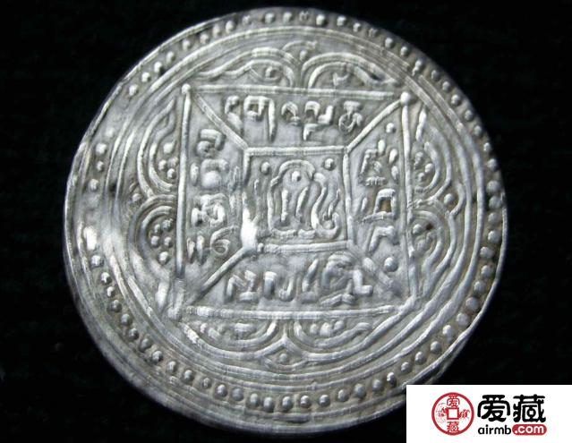 西藏银币格桑章噶图文解析