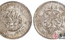 西藏三两银币桑松郭母图文鉴赏