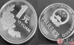 带国徽的硬币,都留起来