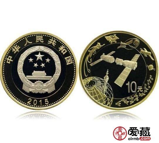 航天纪念币价格 航天纪念币值多少钱