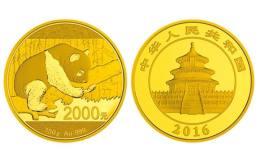2016年150克熊猫金币价格及图片